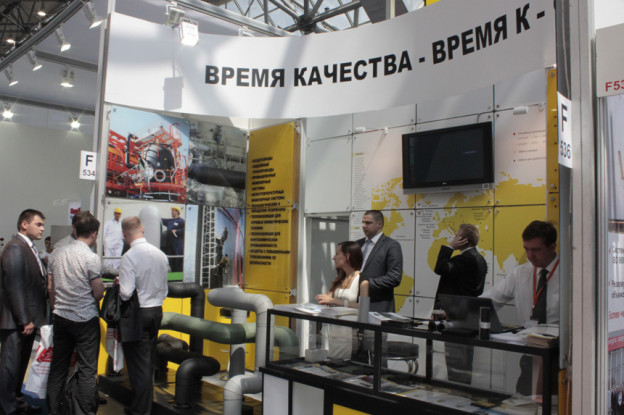 Итоги выставки Нефть и Газ 2013