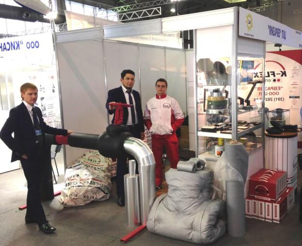IV Сибирский энергетический форум и специализированная выставка